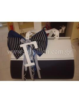 Βαλίτσα με Αρχικό κωδ.3008