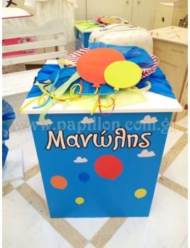 Κουτί βάπτισης Κομοδίνο με Μπαλόνια