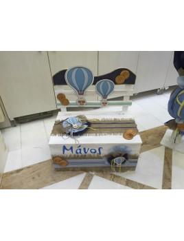 Κουτί Βάπτισης Παγκάκι με Αερόστατο