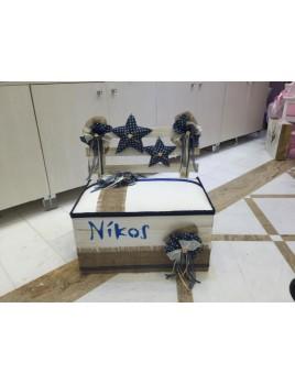 Κουτί Βάπτισης Παγκάκι με Αστέρια