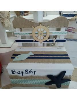 Κουτί Βάπτισης Παγκάκι με Αστερίας