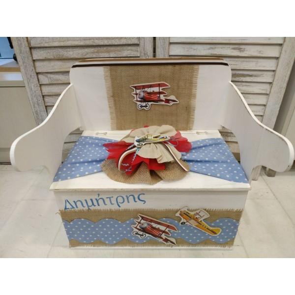 Κουτί Βάπτισης Παγκάκι - Θρανίο με Αεροπλάνο κωδ.11530