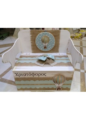 Κουτί Βάπτισης Παγκάκι - Θρανίο με Αερόστατο κωδ.8962