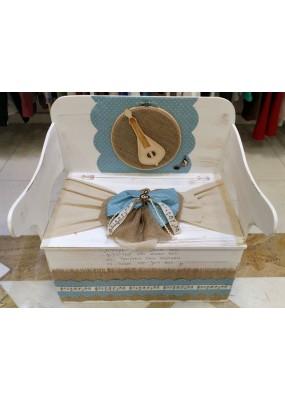 Κουτί Βάπτισης Παγκάκι - Θρανίο με Λύρα κωδ.8956