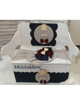 Κουτί Βάπτισης Παγκάκι - Θρανίο με Μουστάκι, Παπιγιόν