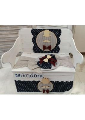 Κουτί Βάπτισης Παγκάκι - Θρανίο με Μουστάκι, Παπιγιόν κωδ.8952