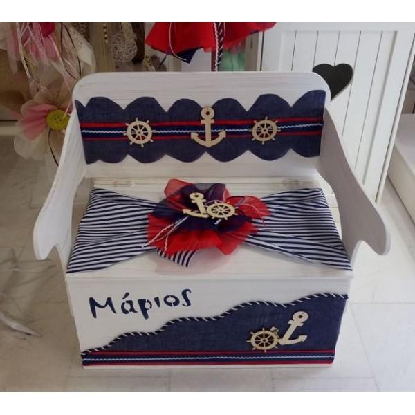 Κουτί Βάπτισης Παγκάκι - Θρανίο με Τιμόνι, Άγκυρα, Θάλασσα κωδ.7813