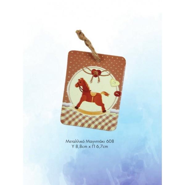 Μπομπονιέρα Βάπτισης Vintage Αλογακι Μεταλλικο Μαγνητακι  608