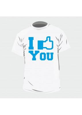 T-Shirt με I Like You
