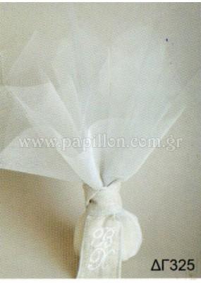 Μπομπονιέρα γάμου κωδ.: dg325
