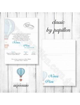Προσκλητήριο Γάμου classic με θέμα αερόστατο