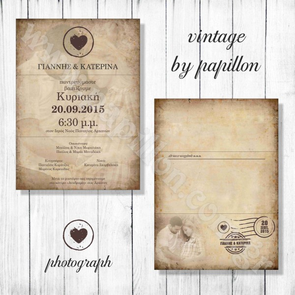 Προσκλητήριο Γάμου vintage με θέμα Φωτογραφία