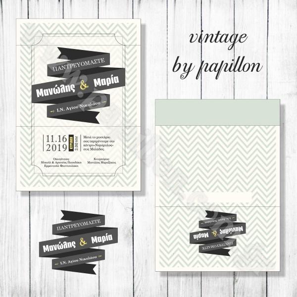 Προσκλητήριο Γάμου vintage με θέμα Μοντέρνο