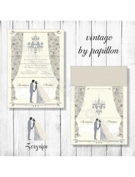 Προσκλητήριο Γάμου vintage με θέμα Ζευγάρι