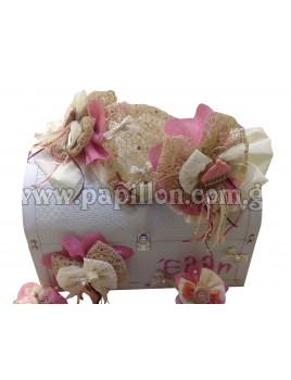 Σεντούκι με Cup Cake