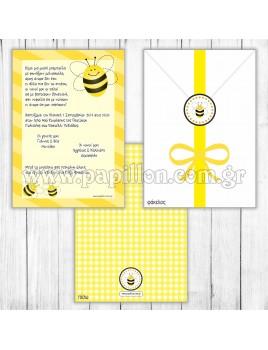 Προσκλητήριο Βάπτισης με θέμα Μέλισσα