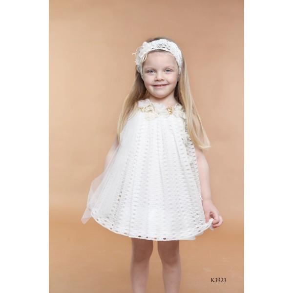 Mi Chiamo Φόρεμα Βάπτισης K3923