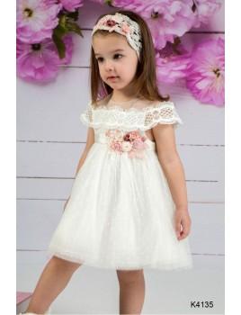 Mi Chiamo Φόρεμα Βάπτισης K4135