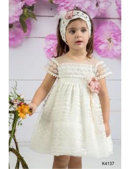 Φόρεμα Βάπτισης Mi Chiamo K4137
