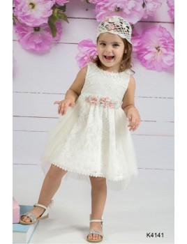 Φόρεμα Βάπτισης Mi Chiamo K4141