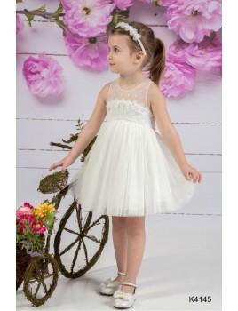 Mi Chiamo Φόρεμα Βάπτισης K4145-2
