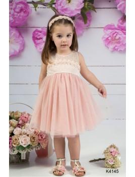 Mi Chiamo Φόρεμα Βάπτισης K4145-3
