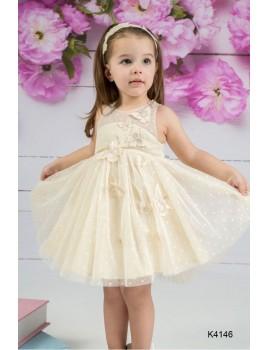 Mi Chiamo Φόρεμα Βάπτισης K4146