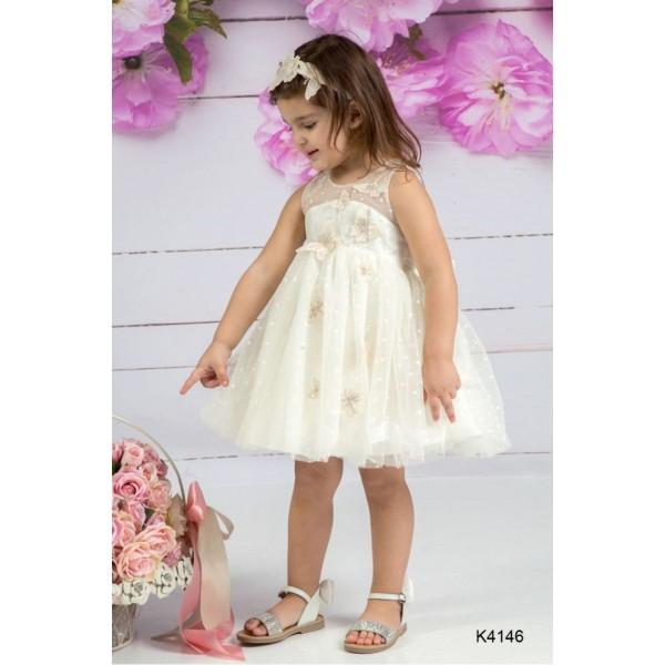 Mi Chiamo Φόρεμα Βάπτισης K4146-2