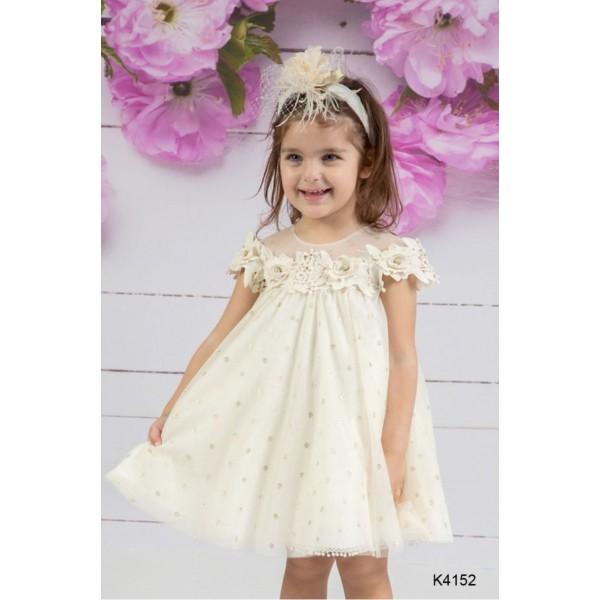 Mi Chiamo Φόρεμα Βάπτισης K4152