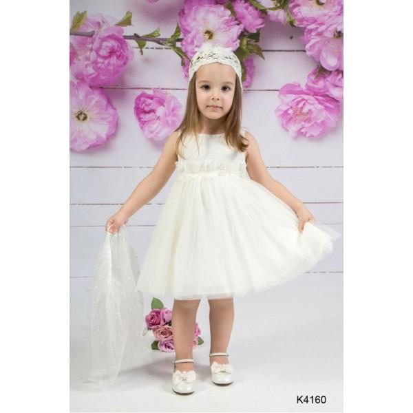Mi Chiamo Φόρεμα Βάπτισης K4160