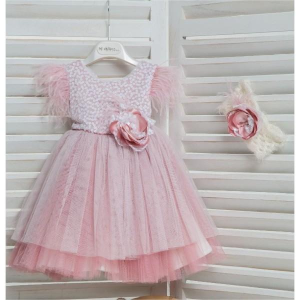 Mi Chiamo Φόρεμα Βάπτισης K4163