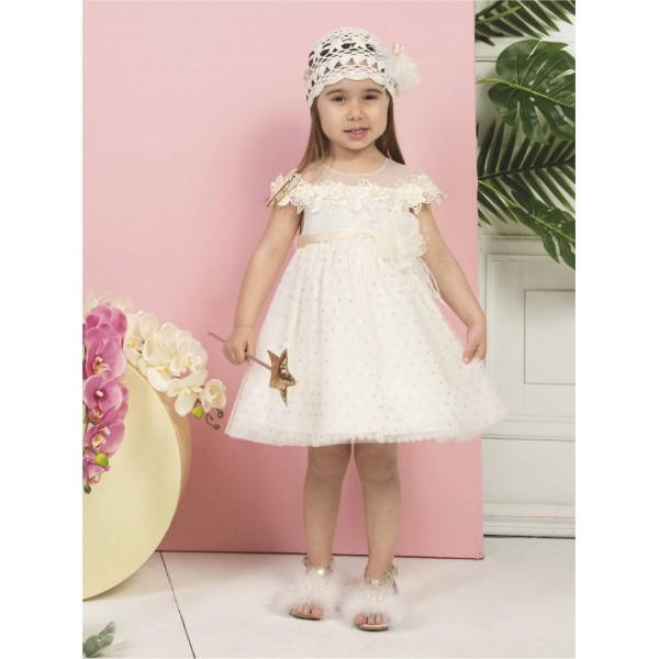 Mi Chiamo Φόρεμα Βάπτισης Κ 4286