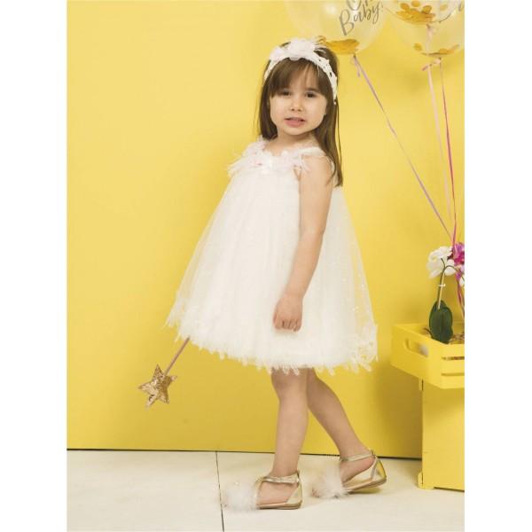 Mi Chiamo Φόρεμα Βάπτισης Κ 4299