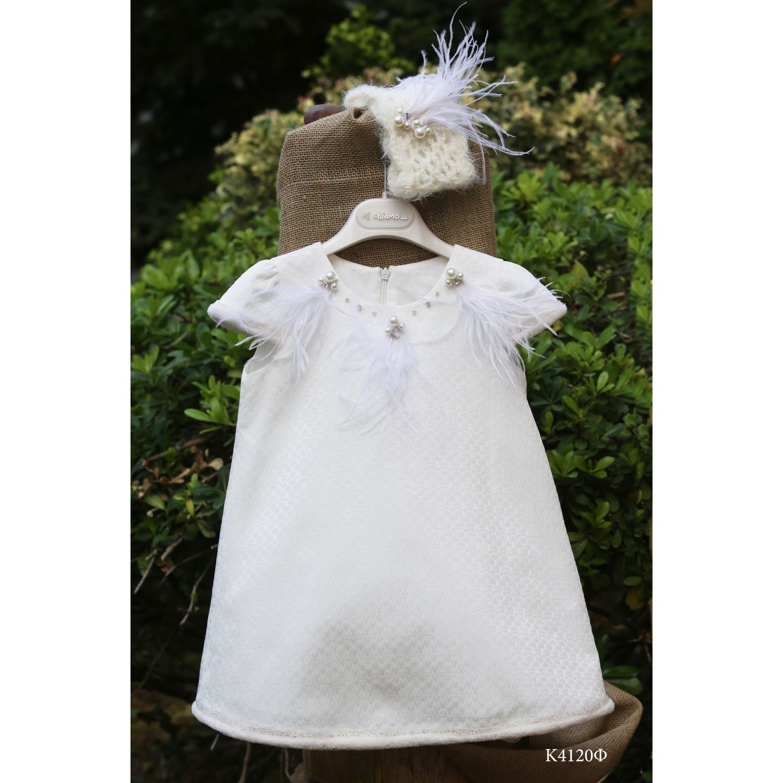 ff76d11bdfa1 Φόρεμα Βάπτισης Mi Chiamo 4120 - Papillon eShop