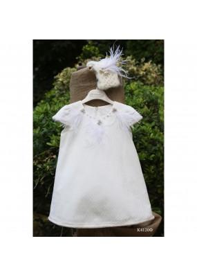 Mi Chiamo Φόρεμα Βάπτισης 4120