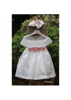 Mi Chiamo Φόρεμα Βάπτισης 4121