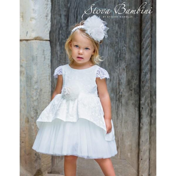 Stova Bambini Φόρεμα Βάπτισης AW18-19 G1