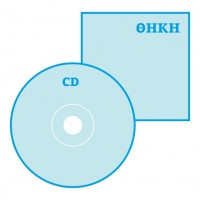 CD με θήκη  - Επιλέξτε το δικό σας θέμα