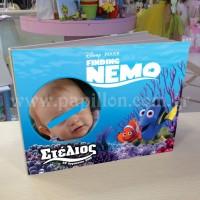 Ευχολόγιο Βάπτισης με θέμα Nemo