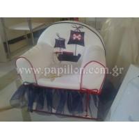 Καρέκλα δερμάτινη πειρατής