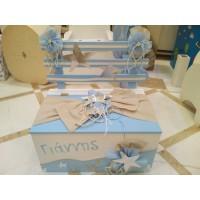 Κουτί βάπτισης Παγκάκι με Αστέρια κωδ.6180