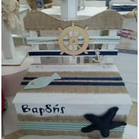 Κουτί Βάπτισης Παγκάκι με Αστερίας κωδ.7814
