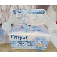 Κουτί Βάπτισης Παγκάκι - Θρανίο με Ανεμόμυλος