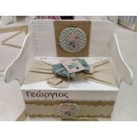 Κουτί Βάπτισης Παγκάκι - Θρανίο με Βέσπα