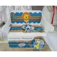 Κουτί Βάπτισης Παγκάκι - Θρανίο με Safari, Ζωάκια κωδ.7820