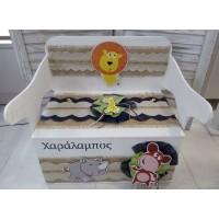 Κουτί Βάπτισης Παγκάκι - Θρανίο με Safari, Ζωάκια κωδ.8939