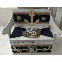 Κουτί Βάπτισης Παγκάκι - Θρανίο με Θάλασσα, Άγκυρες, Αρχικό κωδ.8960