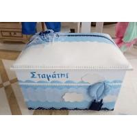 Κουτί Βάπτισης Σεντούκι με Αερόστατο