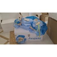 Κουτί Βάπτισης Σεντούκι με Αμάξι κωδ.7557