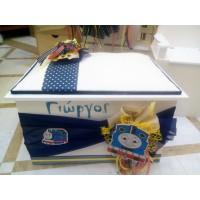 Κουτί βάπτισης Σεντούκι με Τρένο